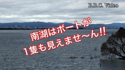 曇り空で南東の風!! 気温13度超えで厳冬期らしくない琵琶湖(YouTubeムービー)