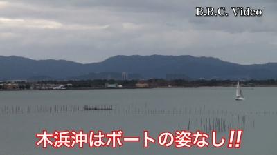 土曜日でもガラ空き!! 寒さがぶり返した琵琶湖(YouTubeムービー)
