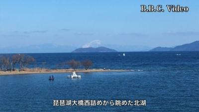 いい天気になった建国記念の日の琵琶湖北湖(YouTubeムービー)