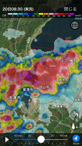 tenki.jp雨雲レーダー画像(8月20日8時30分)