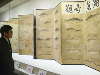 89種類の湖魚が描かれた「湖魚奇観」
