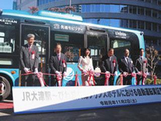 自動運転バス出発式のテープカット
