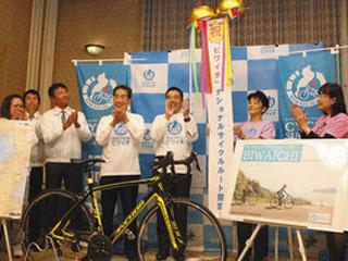ビワイチのナショナルサイクルルート指定を祝うセレモニー