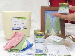 高島ちぢみを活用した土産品シリーズ「MEGURI」