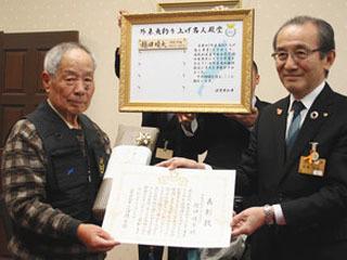 滋賀県の外来魚釣り上げ名人制度で初の永世名人が誕生