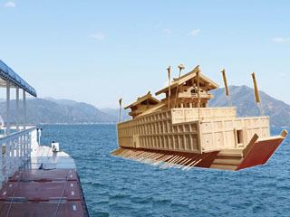 雪見船のARアクティビティー