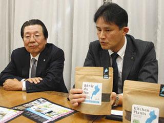 寄付金の贈呈式で水草肥料の説明をする製造会社社長ら