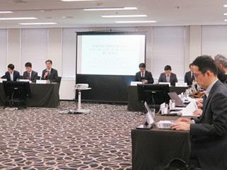 環境省が主催したSDGsステークホルダーズ・ミーティング11回会合