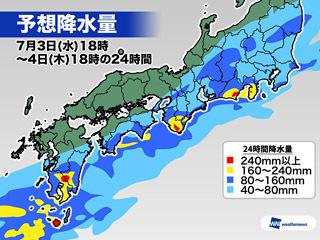 明日18時までの24時間に予想される降水量