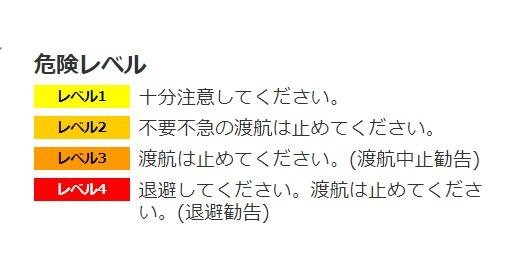 tokojoho1.jpg