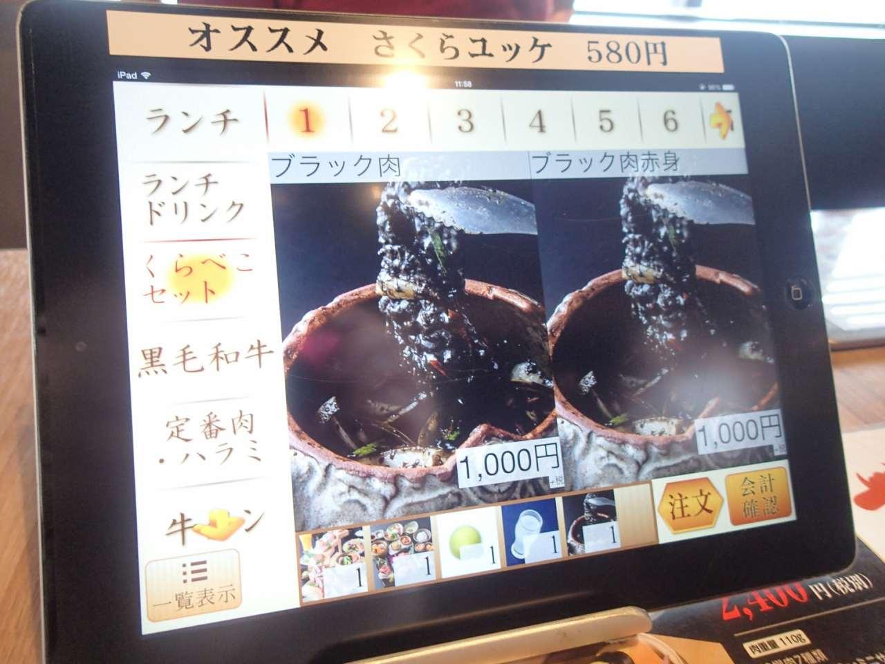 1P2150052.jpg
