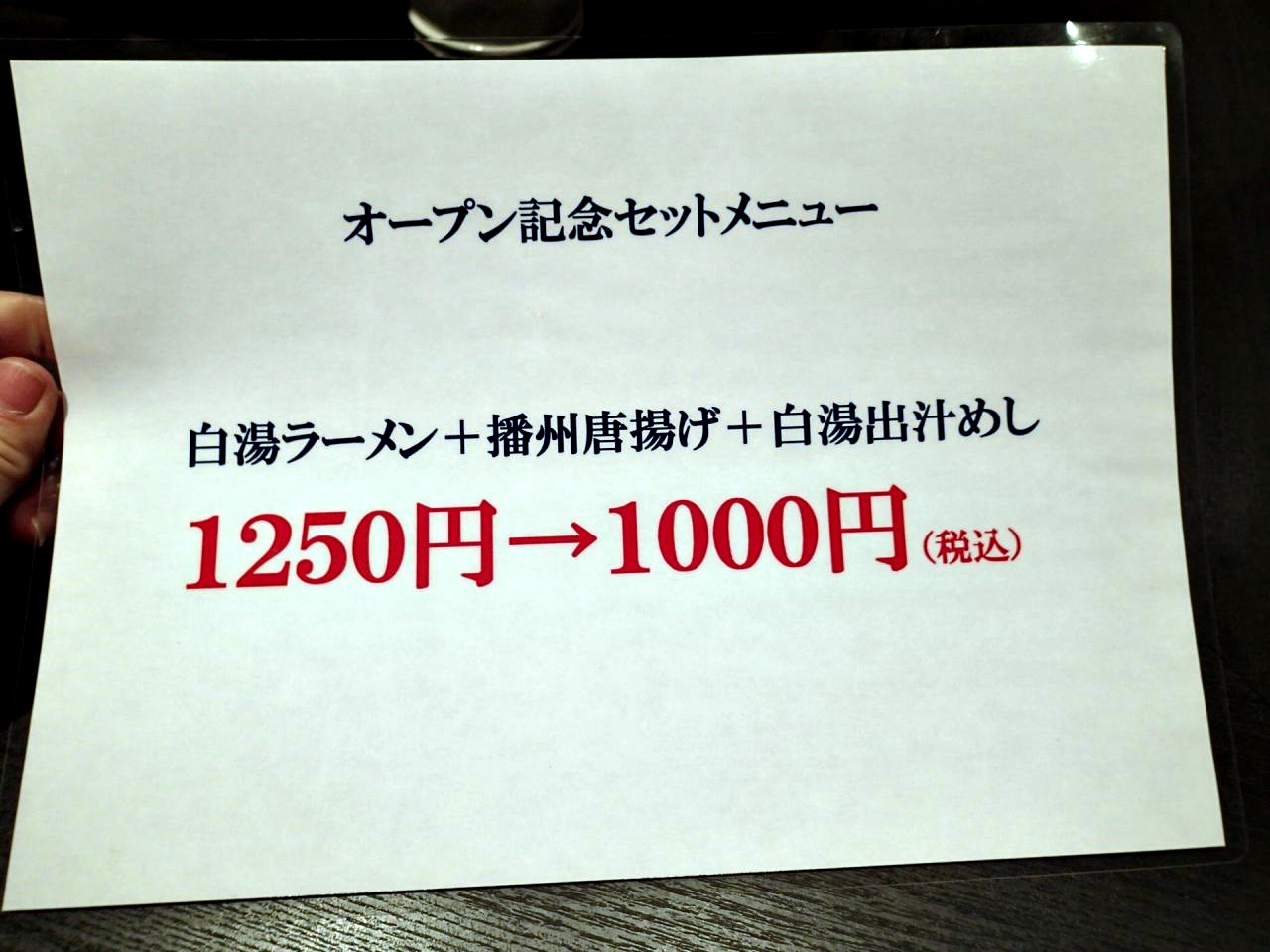 2P1170050.jpg