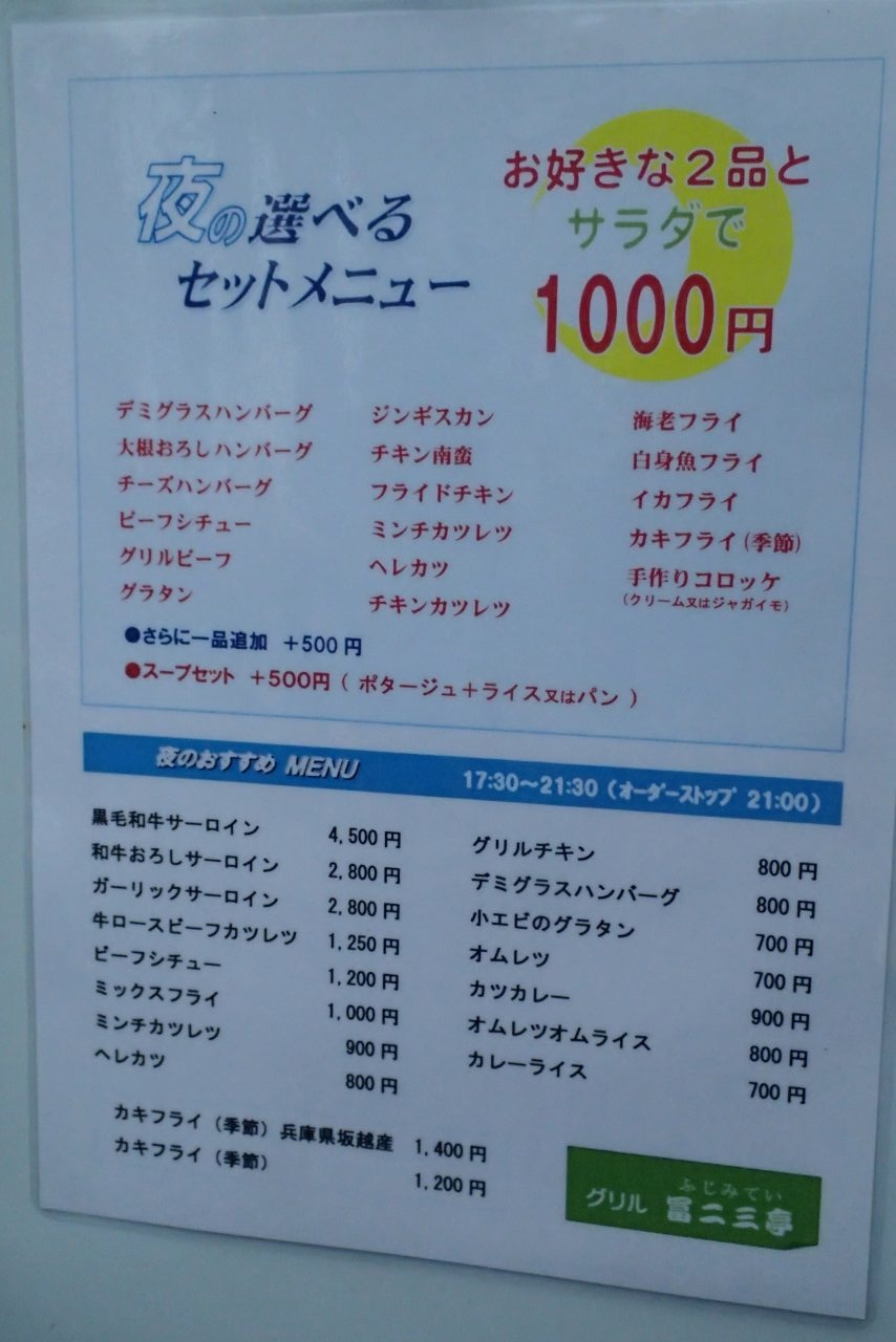 P8030007.jpg