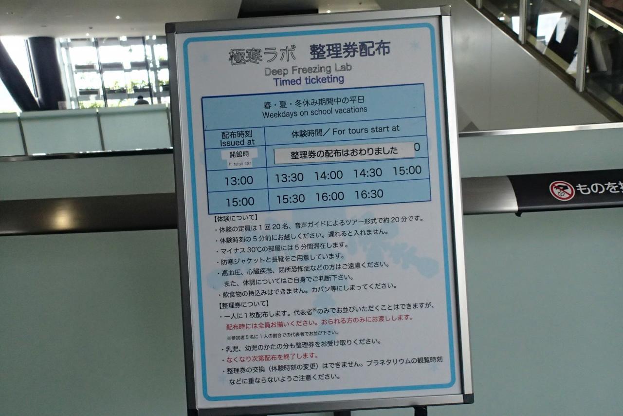 P8080120.jpg