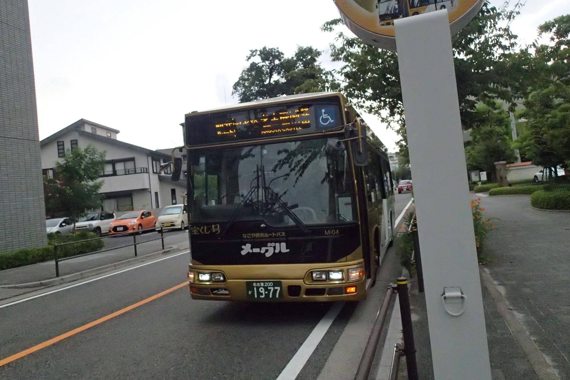 P9111041.jpg