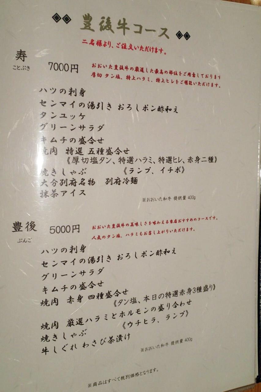 PA240012.jpg