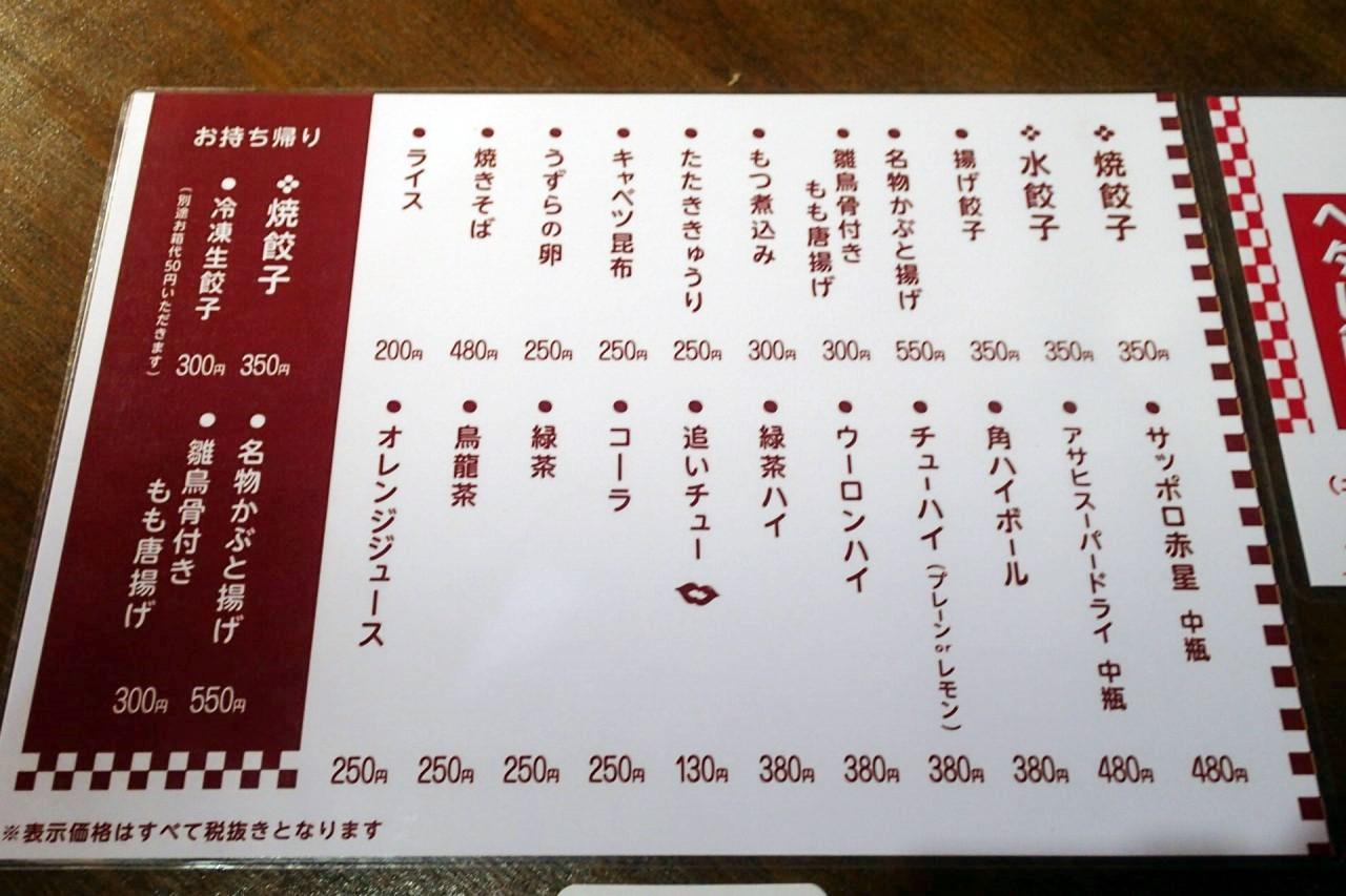 PA300162.jpg