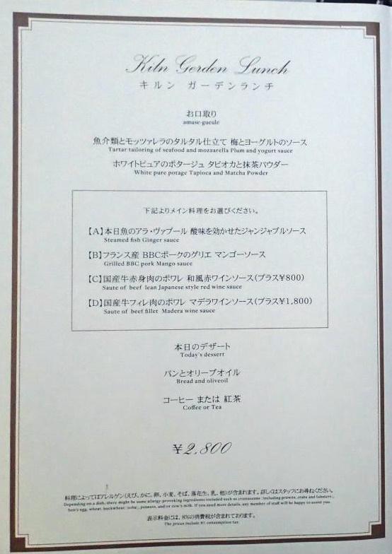 menu1_201908112047374a0.jpg