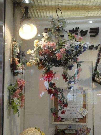 大阪サンセイの展示の撤去へ②