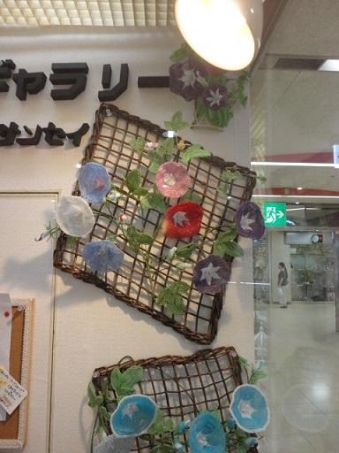 大阪サンセイの展示の撤去へ①