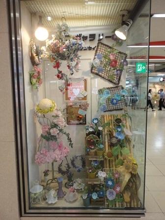 大阪サンセイギャラリー展示①