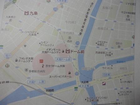 ドーム前千代崎駅付近