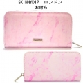 Pink Crash Purse (9)111111