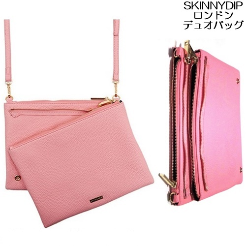 coral DUO CROSS BODY BAGjpg11111