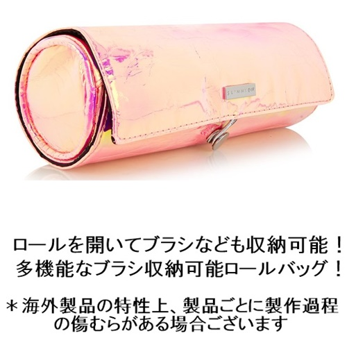 PINK IRIDESCENT MAKE UP ROLL1111111