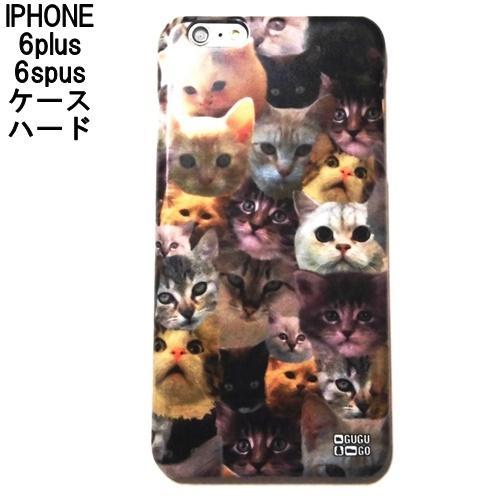 Catz phone case iphone 66s plus (2)1