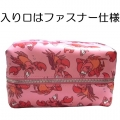 sebastian make up bag skinnydip (1)