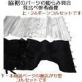 Short Torso Embroidery 12 Steel Boned Waist Training Corsets (12)111