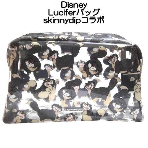 lucifer make up bag (9)