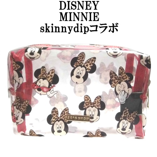 minnie make up bag (7)1