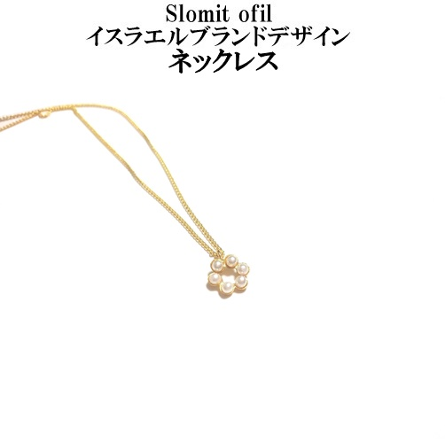 Fana Necklace gold (2)1111111111