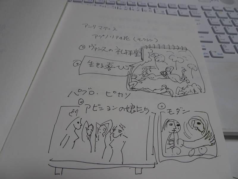 DSC07486.jpg