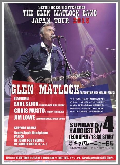 GlenMatlock_キャバレー新白馬