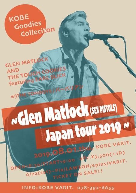 GlenMatlock_神戸VARIT