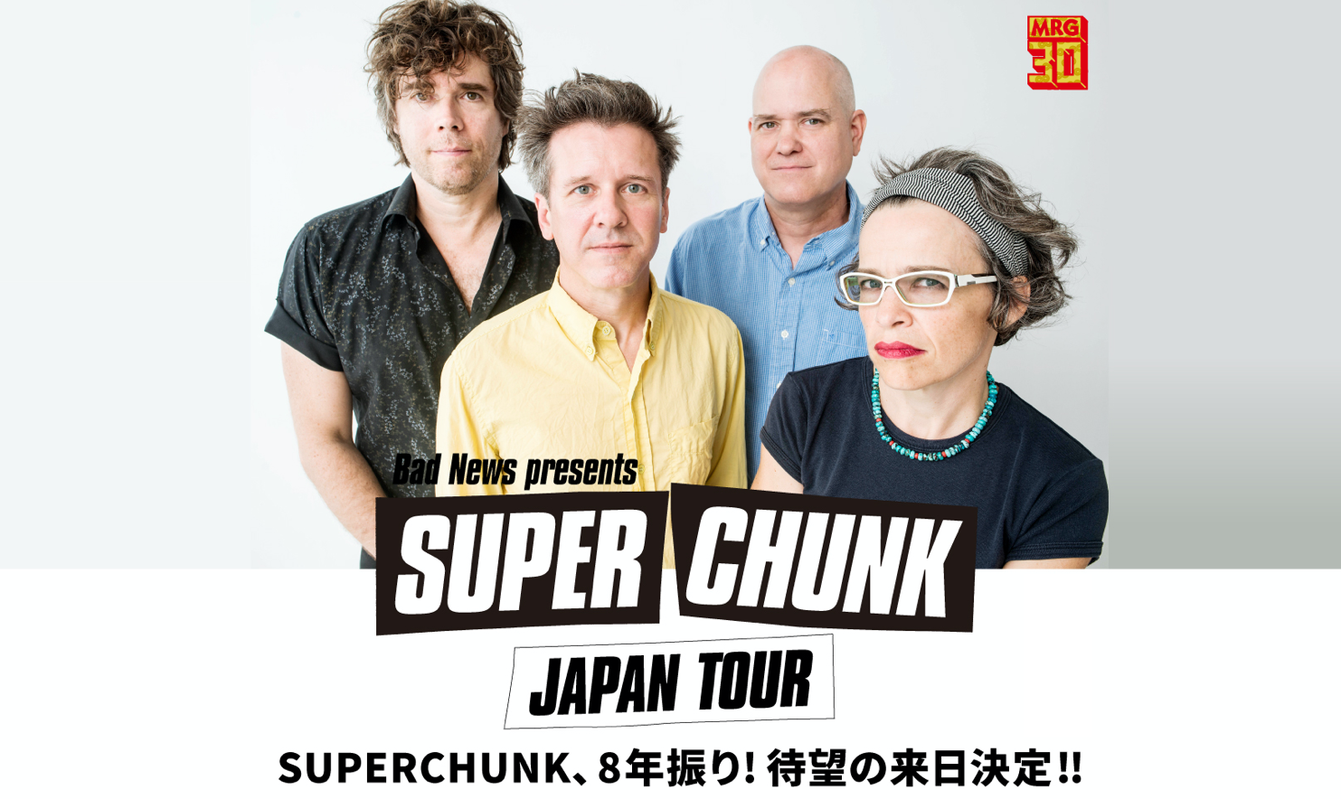 SUPERCHUNK JAPAN TOUR 2019