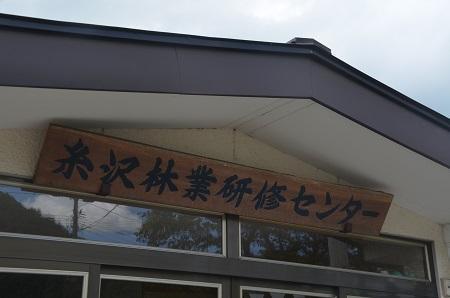 20190625糸沢分校05