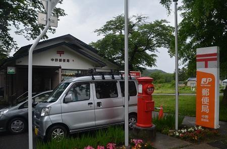 20190624丸ポスト06