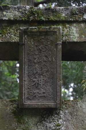 20190624隠津島神社06