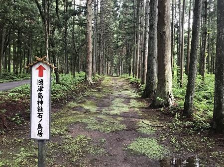 20190624隠津島神社02