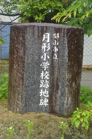 20190624月形小学校14