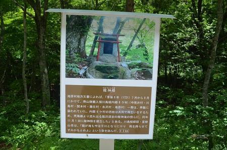 20190625竜神の滝02