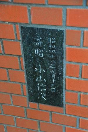 20190624赤津小学校17