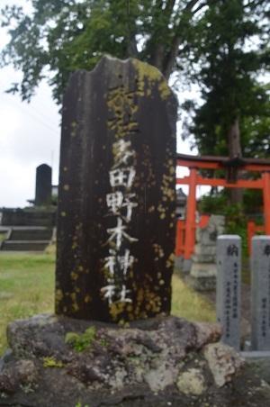 20190624多田野本神社01