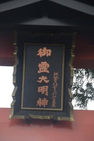 20190624多田野本神社07