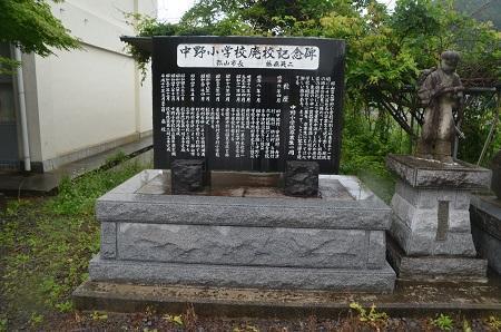 20190624中野小学校06