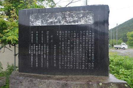 20190624中野小学校10